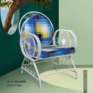 مبلمان باغی و مبلمان ویلایی صنیع کار - صندلی فضای باز مدل خورشیدی