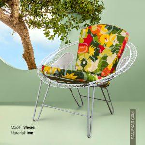 مبلمان باغی و مبلمان ویلایی صنیع کار - صندلی فضای باز مدل شعاعی ریسه ای فرفورژه